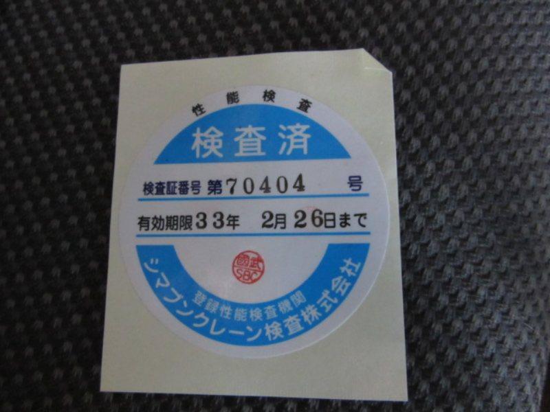 KATO(カトウ) ラフタークレーン KR-13H-1画像